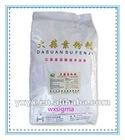 High quality garlic extract Allicin CAS 539-86-6