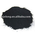 Sell Carbon Black N220/N330/N550/N660/N774