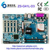 G41 motherboard for DVR Card
