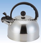 LB-515 3.0LT Stainless Steel Whistie Kettle