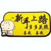pvc car sticker