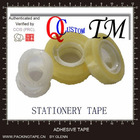 Stationery tape for student in school and office stationery ST-45