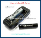 Hot selling High Quality Changeable Joyetech eCab USB Charger for E-cigarette