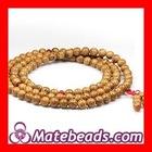 Islamic Prayer Beads Necklace