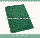 chenille /Cutpile Fabric carpet,washable bathroom carpet