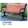 Outdoor Leisure Bench, leisure chair