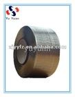 535Dtex/96F polyester yarn POY