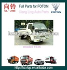 auto parts foton water tank rubber pipe