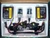 392-auto hid kit