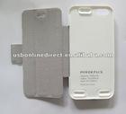 2600mAH battery box for ip5 ( white )