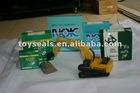 Excavator seal kits