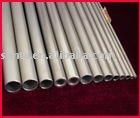 Titanium Tube Gr2