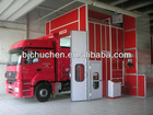 large truck spray booth (Beijing factory)