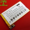 Li-polymer replacement battery for iphone 3gs