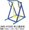 JMQ-K122D Outdoor walking machine for gym