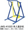 JMQ-K122D Outdoor walking machine for gym