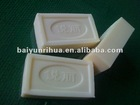 Transparent Laundry Soap,laundry soap bar,natural soap recipes,