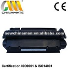 New Compatible Toner Cartridge for HR-7115X/2624X/2613X