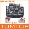 2 in 1 SATA to IDE Converter / IDE to SATA Combo Converter