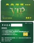 Contact IC card/smart card