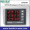 UPM304 Algodue DIN 96x96 compact LED power meter
