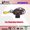 HD Car Rearview Camera for KIA FREDDY