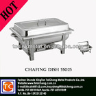 Catering Equipment Economic Chafing Dish 55025