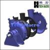 high chrome dredging pump casing