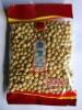 (340g) Dry Soy Beans