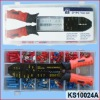 271PC tool set