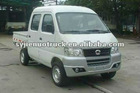 dongfeng mini pick up truck