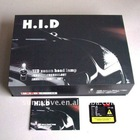 Packaging Boxes For HID Xenon Conversion Kit - Box B