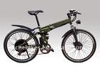 high speed brushless hub motor 36v e bike/ electric bicycle
