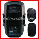 ENE series Professional speaker, PA stage loudspeaker, DJ speaker