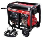 2.5KW Welder & Generator