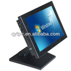 12.1''Touchscreen all in one system (QY-121C-B0A)