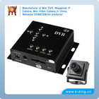 1 Channel Car Security System with 1CH HD DVR and 1/3 SONY CCD Camera
