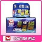 Deep Color Coating Wax