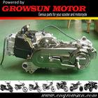 139QMB 139QMA 50cc scooter engine