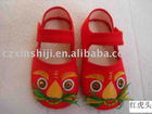 tiger shoes baby shoes 28