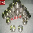 supply AMS 4928 titanium target