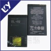 for nokia E66 battery BL-4U