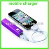 New arrival best selling Aluminium Alloy housing charger for tablet pc