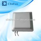Medium Range RFID Reader UHF