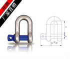 US TYPE HIGH TENSILE FORGED SHACKLE G2130