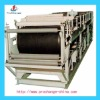 Drying and Concentrating Equipment Power 2.2Vacuum Filter