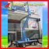 GKT-14 Aerial Working Platform 0086 371 65866393