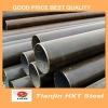 seamless alloy steel tube