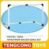 HOT Plastic football goal/ soccer goal