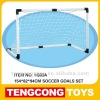 HOT Plastic football goal/ soccer goal